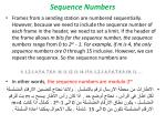 sequence numbers5
