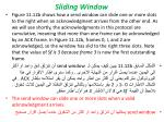 sliding window6