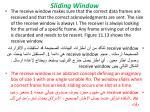 sliding window7