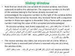 sliding window8