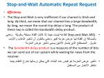 stop and wait automatic repeat request13