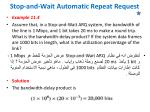 stop and wait automatic repeat request14