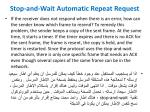 stop and wait automatic repeat request2