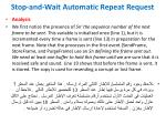 stop and wait automatic repeat request8