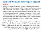 stop and wait automatic repeat request9