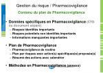 gestion du risque pharmacovigilance6