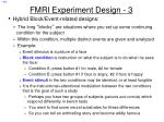 fmri experiment design 3