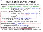 quick sample of afni analysis