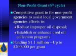 non profit grant 6 th cycle