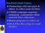 non profit grant criteria