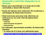 desarrollo y nutrici n integrales en el lactante