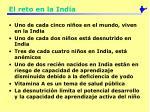 el reto en la india