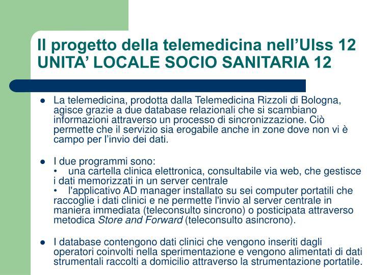 Il progetto della telemedicina nell'Ulss 12