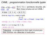 caml programmation fonctionnelle typ e