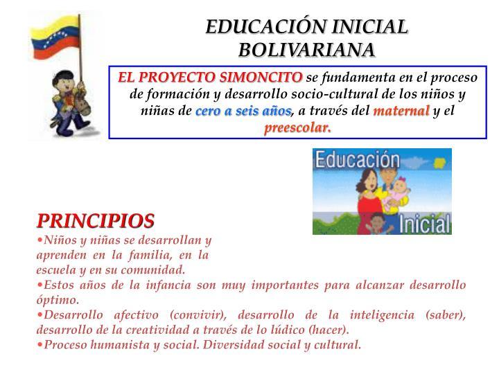 EDUCACIÓN INICIAL BOLIVARIANA