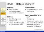 iec 61511 status endringer