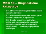mkb 10 diagnosti ne kategorije