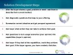 solution development steps