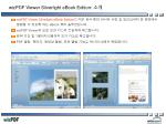 wizpdf viewer silverlight ebook edition