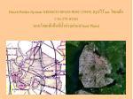 dutch polder system nedeco span wdc 1995 278 flood plain