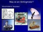 was ist ein stirlingmotor2