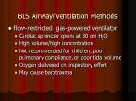 bls airway ventilation methods6