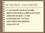 ph metria parametri