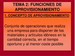 tema 2 funciones de aprovisionamiento