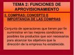 tema 2 funciones de aprovisionamiento1