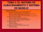 tema 3 el sistema de almacenamiento y sistema de manejo2