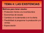 tema 4 las existencias2