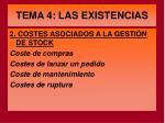 tema 4 las existencias4