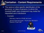 authorization content requirements2