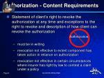 authorization content requirements4