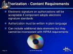 authorization content requirements6
