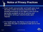 notice of privacy practices