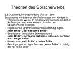 theorien des spracherwerbs2