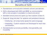 benefits of s2s