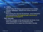 e government strategic goals versions