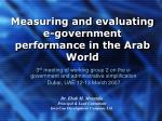 measuring and evaluating e government performance in the arab world