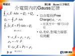 gauss2