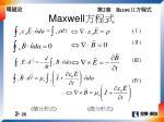 maxwell1