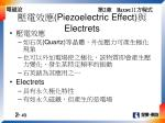 piezoelectric effect electrets