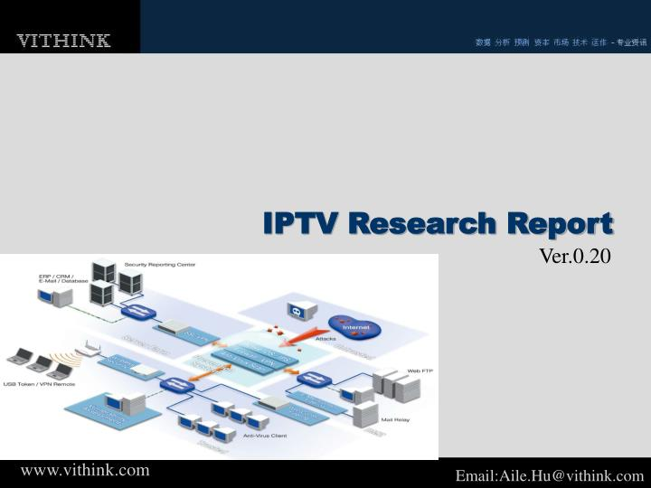 iptv research report n.