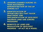 lessons learned during 35 year successful administration of the ap zoning act
