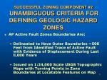 successful zoning component 2 unambiguous criteria for defining geologic hazard zones