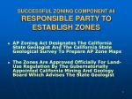 successful zoning component 4 responsible party to establish zones