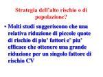 strategia dell alto rischio o di popolazione