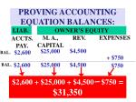 proving accounting equation balances9