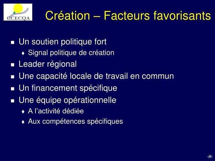 Création – Facteurs favorisants